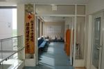 健康増進センター